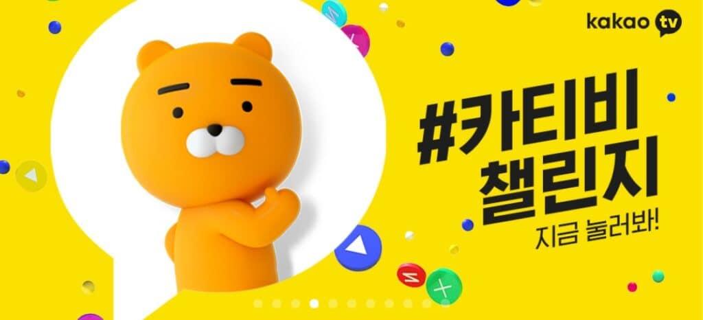 사용자와 수익 모두 세계 최고 앱이 되는 틱톡 성장세, 누가 막을 것인가? 틱톡 전망은? 1
