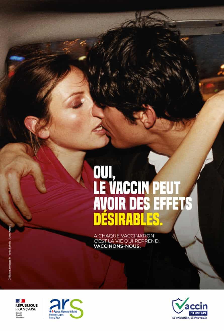 프랑스 백신 캠페인, France Vaccine Campaign 1400