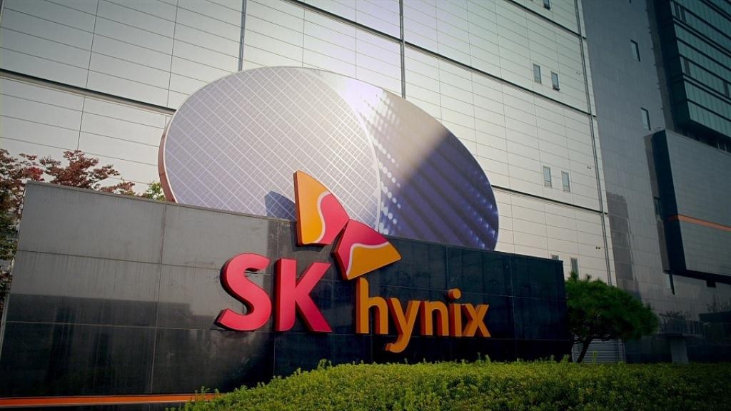 하이닉스 청주 공장 정문의 하이닉스 로고, SK hynix Cheongju main gate