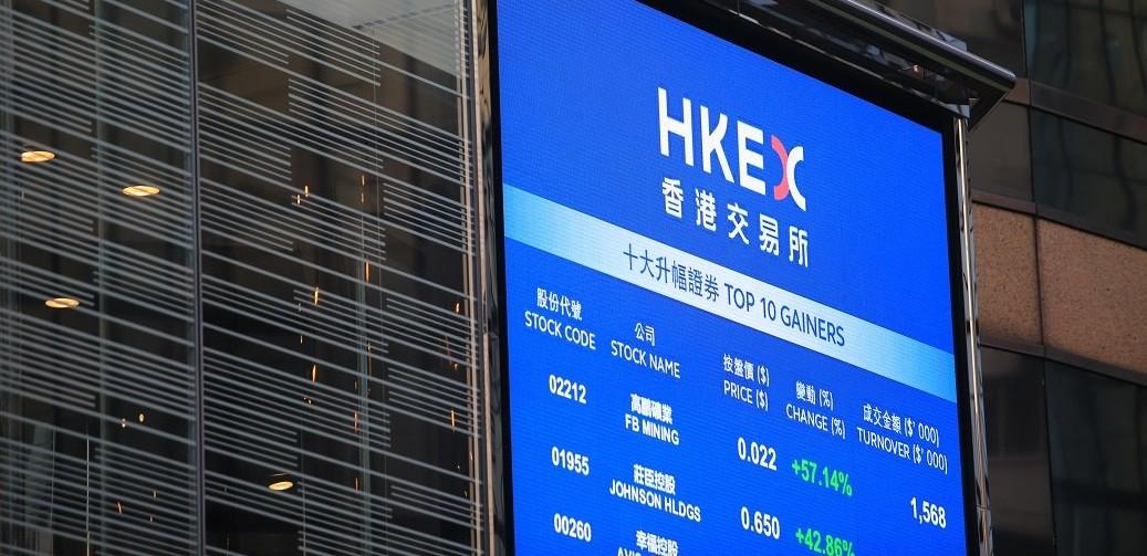 홍콩 주식 거래소 전광판, hong-kong-stock-exchange, Image from CFI