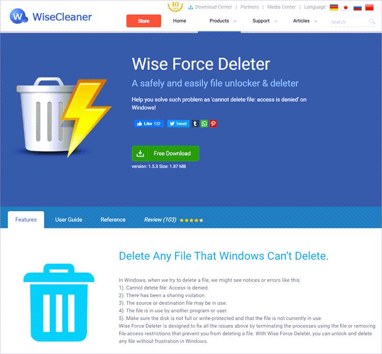 Wise Force Deleter 공식 배포 사이트 메인