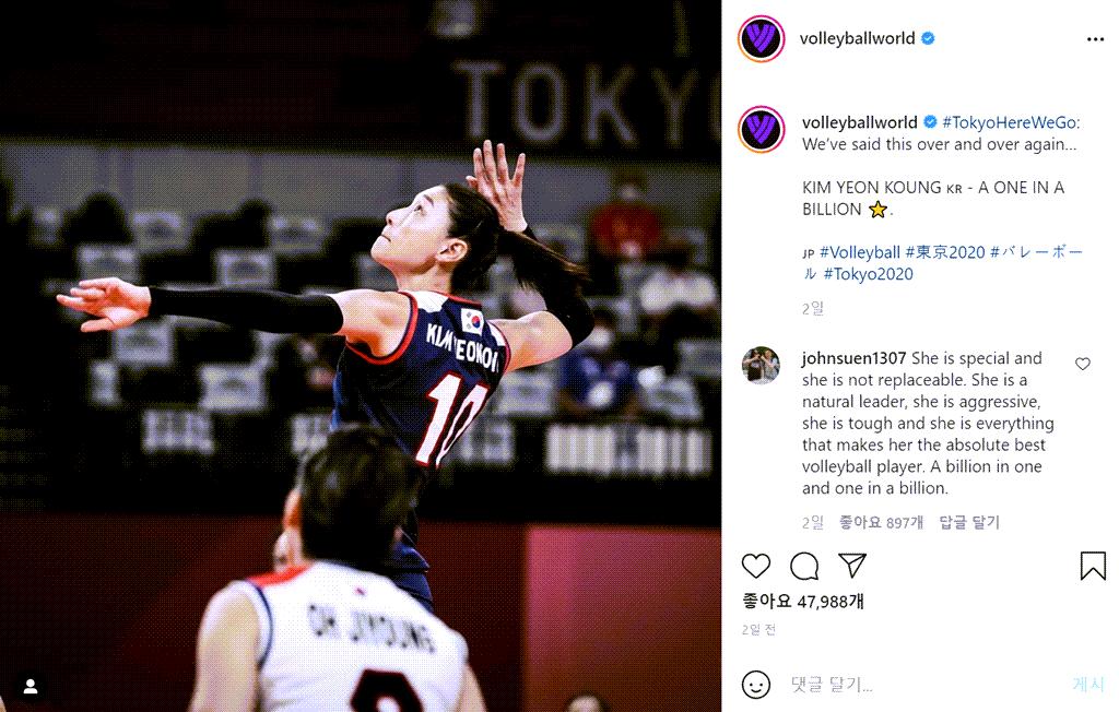 국제배구연맹 인스타그램, 김연경선수를 '10억명 중 단 한명'이라고 칭하다, KIM YEON KOUNG 🇰🇷 - A ONE IN A BILLION ⭐, Image from volleyballworld instgram