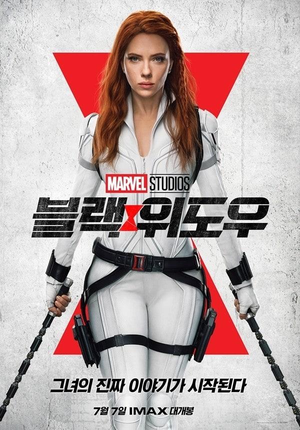 디즈니 마블 영화 블랙 윈도우 한국판