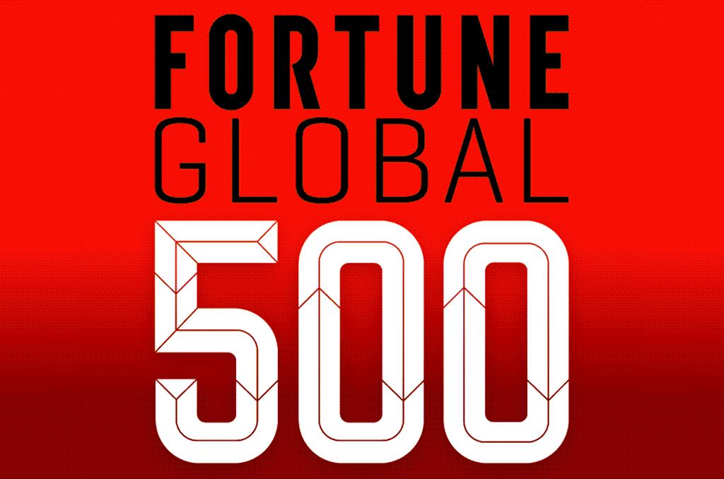 포춘 글로벌 500대 기업 표지, Fortune Global 500 Cover