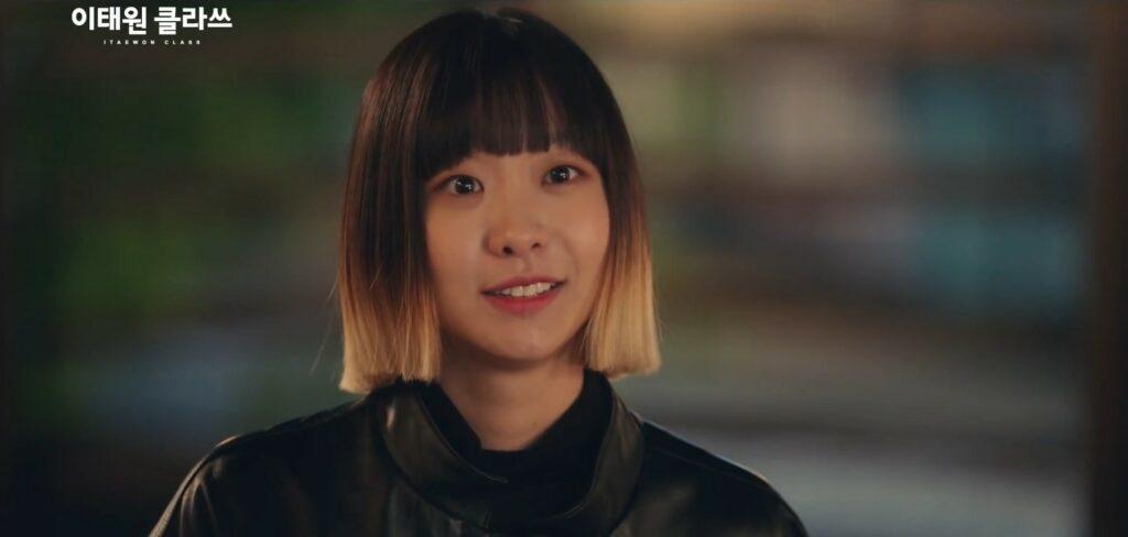이태원 클라쓰, 박 새로이에게 달려간 조이서는 새로이를 보고서 깯든다 고민할 필요조차 없었어, Image from JTBC