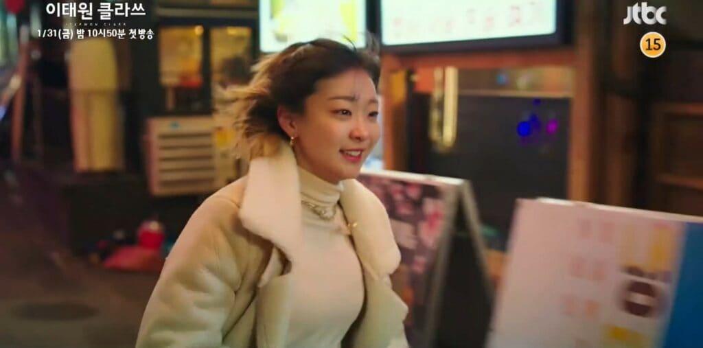 이태원 클라쓰, 새로이에게 달려가는 조이서, Image from JTBC